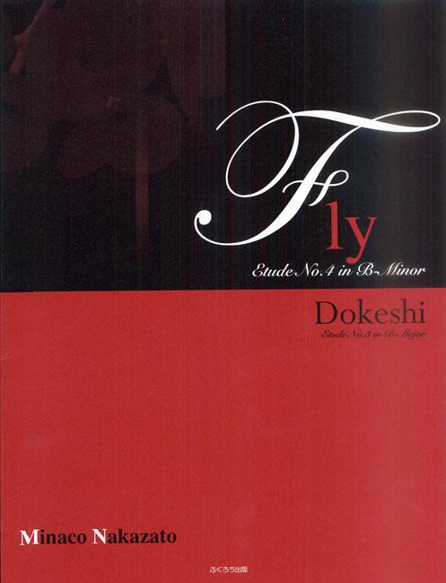 Fly / Dokeshi