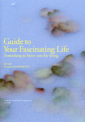 Guide to Your Fascinating Life