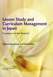 Lesson Study and Curriculum Management in Japan