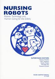 NURSING ROBOTS