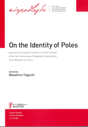 On the Identiry of Poles